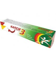 Capsaicin / КАПСИ 3 КРЕМ 40 г