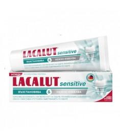 Lacalut Sensitive / ПАСТА ЗА ЗЪБИ ЛАКАЛУТ АКТИВ ВЪЗСТАНОВЯВА И НЕЖНО ИЗБЕЛВА 75 мл