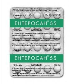 ENTEROSAN 55 / ЕНТЕРОСАН 55 таблетки 180 мг х 30