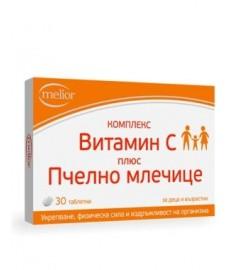 DOYCH ВИТАМИН С c ПЧЕЛНО МЛЕЧИЦЕ таблетки Х 30