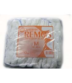 REMOS / РЕМОС ПАМПЕРС ДНЕВНИ М X 10 бр