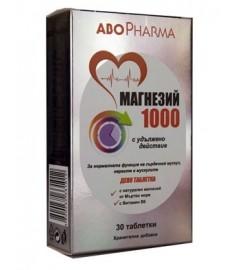 Abopharma / АБОФАРМА МАГНЕЗИЙ 1000 мг + ВИТАМИН В6 таблетки x 30