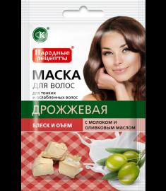 Fito cosmetic / ФИТО КОЗМЕТИК МАСКА ЗА КОСА С МАЯ 30 мл