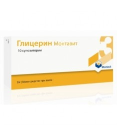 Glycerin Montavit / ГЛИЦЕРИН МОНТАВИТ супозитории 3 г х 10