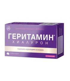 Geritamin Hyaluron / ГЕРИТАМИН ХИАЛУРОН КАПСУЛИ Х 30