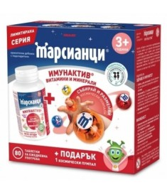 Wallmark МАРСИАНЦИ ИМУНАКТИВ таблетки ЯГОДА Х 80 + ПОДАРЪК ПУМПАЛ