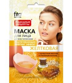 Fito cosmetic / ФИТО МАСКА ЗА ЛИЦЕ С ЖЪЛТЪК 25 мл