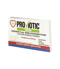 Proviotic cardio / ПРОВИОТИК КАРДИО таблетки 500 мг Х 10