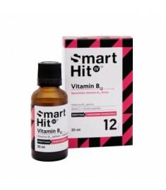Smart Hit IV / СМАРТ ХИТ IV ВИТАМИН В12 30 мл
