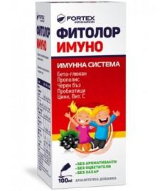 Fortex / Фортекс ФИТОЛОР ИМУНО СИРОП 100 мл