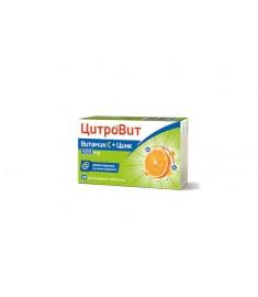 CITROVIT / ЦИТРОВИТ ВИТАМИН С + ЦИНК 500 мг таблетки Х 20