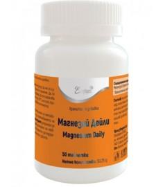 Magnesium Daily / МАГНЕЗИЙ ДЕЙЛИ таблетки х 50
