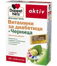DOPPELHERZ / ДОПЕЛХЕРЦ ЗА ДИАБЕТИЦИ + ЧЕРНИЦА таблетки Х 30