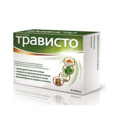 TRAVISTO / ТРАВИСТО таблетки Х 30