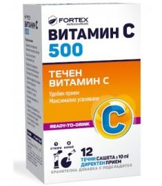 FORTEX Vitamin C / ВИТАМИН С ТЕЧНИ САШЕТА 500 мг Х 12