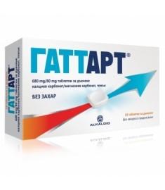 GATTART / ГАТТАРТ ДЪВЧАЩИ ТАБЛЕТКИ 680 мг/80 мг Х 16