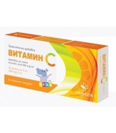 VETPROM / ВЕТПРОМ ВИТАМИН C КУТИЯ c ампули за пиене 100 мг/мл 2 мл х 10