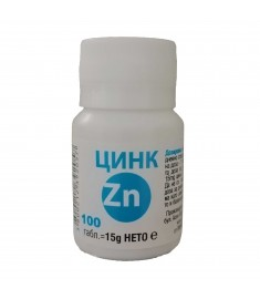 ЦИНК  таблетки 15 мг х 100 ПАНАЦЕЯ