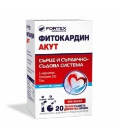 Fortex  FITOCARDIN / ФИТОКАРДИН АКУТ ЛИКУИД САШЕ Х 20