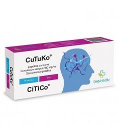 CiTiCo / СИТИКО АМПУЛИ ЗА ПИЕНЕ 500 мг/5 мл х 10