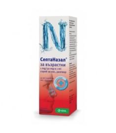 SEPTANAZAL / СЕПТАНАЗАЛ ЗА ВЪЗРАСТНИ спрей за нос 1 мг/ 50 мг/ мл 10 мл