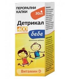 ДЕТРИКАЛ 400 БЕБЕ КАПКИ 30 мл