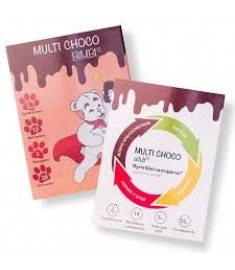 MULTI CHOCO / МУЛТИ ШОКО ИМУНИТЕТ ПАКЕТ Multi Choco Bimbi® + Multi Choco Adult