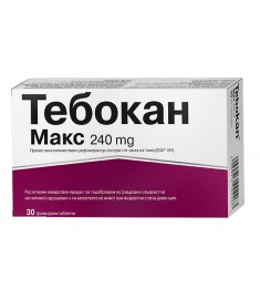 TEBOKAN MAX / ТЕБОКАН МАКС 240 мг x 30