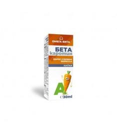 Omega Vita / ОМЕГА ВИТА Бета каротин ВИТАМИН А КАПКИ 30 мл