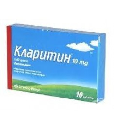 КЛАРИТИН ТАБЛЕТКИ 10 мг X 10