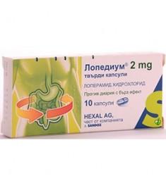 ЛОПЕДИУМ КАПСУЛИ 2 мг Х 10