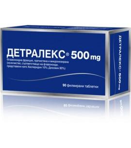 ДЕТРАЛЕКС ТАБЛЕТКИ 500 мг х 90