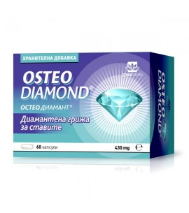 OSTEO DIAMOND / ОСТЕО ДИАМАНТ КАПСУЛИ Х 60