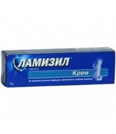 ЛАМИЗИЛ КРЕМ 1% 15 г