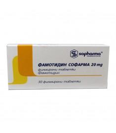 ФАМОТИДИН СОФАРМА ТАБЛЕТКИ 20 мг Х 30