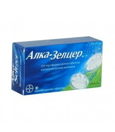 Alka – Seltzer / АЛКА-ЗЕЛЦЕР ефервесцентни таблетки Х 10