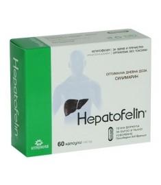 ХЕПАТОФЕЛИН 500 мг X 60 капсули