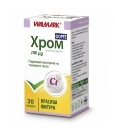 ХРОМ ФОРТЕ X 30 ВАЛМАРК