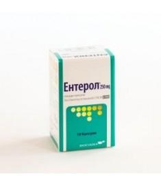 ЕНТЕРОЛ КАПСУЛИ 250 мг Х 10