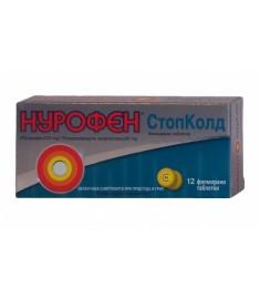 НУРОФЕН СТОПКОЛД 200 мг Х 12 таблетки