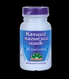 КАЛЦИЙ МАГНЕЗИЙ ЦИНК ТАБЛ Х 30 НИКСЕН