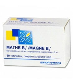 МАГНЕ Б6 ТАБЛ Х 50