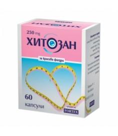ХИТОЗАН КАПС 250МГ Х 60