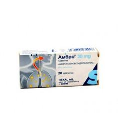 АМБРО ТАБЛЕТКИ 30 мг. Х 20