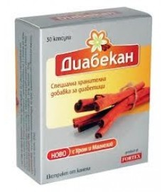 ДИАБЕКАН капсули 200 мг х 30