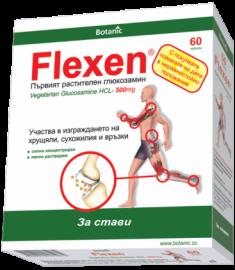 ФЛЕКСЕН 60 ТАБЛЕТКИ БОТАНИК