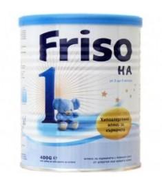 ФРИЗО HA 1 адапаптирано мляко 400 гр.