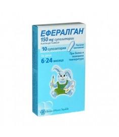 ЕФЕРАЛГАН СУПОЗИТОРИИ 150 мг Х 10