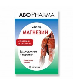 АБО ФАРМА МАГНЕЗИЙ 250 мг + ВИТАМИН В комплекс таблетки x 30