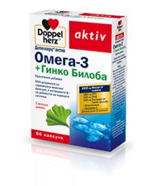 ДОПЕЛХЕРЦ ОМЕГА-3+ГИНКО БИЛОБА капсули х 60